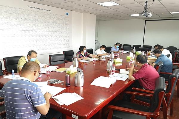 2020年版《中国兽药典》(三部)技术审查工作完成
